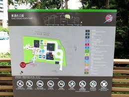 file tung chung north park chinese herb garden layout map hong