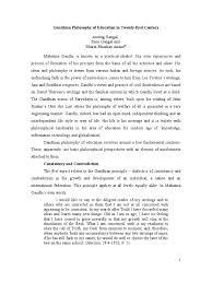 gandhian philosophy of education in twenty first century mahatma