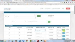 Multi User Spreadsheet Shop Billing Software