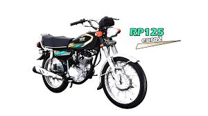 suzuki motorcycle 150cc road prince rp 125 2017 price specifications mileage fatures pictures