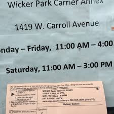 wicker park usps carrier annex 61 reviews post offices 1419
