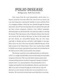 Pcat Essay Samples Higher Biology Essays Sqa Higher Biology Essays Pdfeports Web Fc
