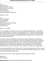 Samples Of Receptionist Resumes by Front Desk Attendant Cover Letter