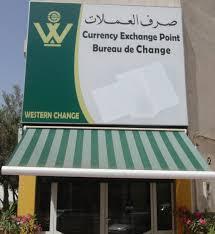 bureau de transfert d argent etablissements transfert d argent et change au maroc indexmaroc com