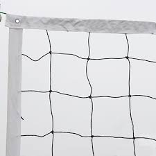 stanford university beach volleyball net systems sv15s courtesy