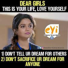 Girls On Facebook Meme - independent girls added a new photo independent girls facebook