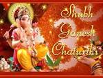 Wallpapers Backgrounds - Ganesh DataDiary