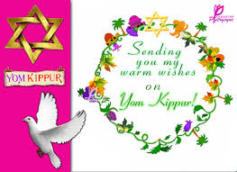 yom kippur greeting card with messages and quotes happiness style