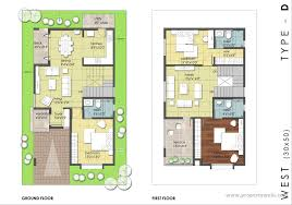 vastu compliant home plans home plans