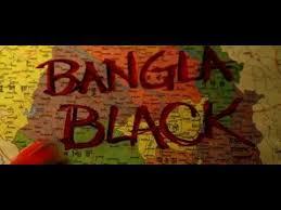 film gandu download gandu bengali movie trailer film promo agaclip make your video clips