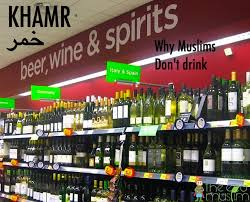 Can You Go Blind From Drinking Alcohol Why Muslims Don U0027t Drink Alcohol Green Prophet