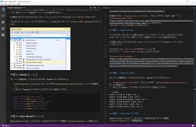 Visual Studio Code Map ちょまど 帰国早々ドラクエ廃人 On Twitter