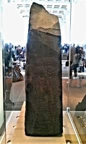 rosetta stone date file the rosetta stone left side british museum jpg wikimedia