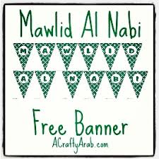 green mawlid eid banner decoration printable free banner