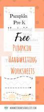 kindergarten handwriting worksheet maker koogra