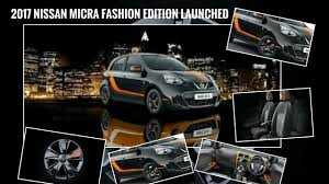 nissan micra limited edition 2017 nissan micra fashion edition runs on fashion launched