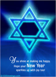 sparkling rosh hashanah free wishes ecards greeting cards 123