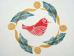 Business Printed Christmas Cards How To Make A Hand Printed Christmas Card How To Artists