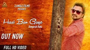 hasi i hasi ban gaye cover song deepesh rahi latest hindi