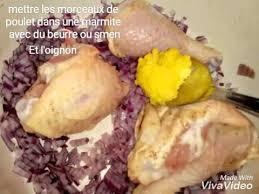 et sa cuisine pastilla au poulet et amandes