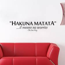 aliexpress com buy 57 13 cm hakuna matata the lion king words no getsubject aeproduct