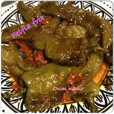 cuisiner des poivrons verts felfla frit poivron vert les délices d oum nadir