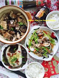 cuisine reunion cuisine paradise singapore food recipes reviews and travel