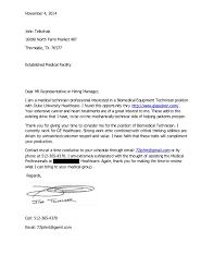 telischak cover letter