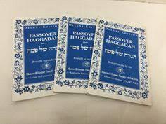 maxwell house passover haggadah 5 passover haggadah rabbi nathan goldberg new revised edition 1984
