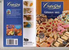 cuisine alg駻ienne samira pdf recette samira pdf recherche recette recettes