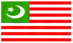 Islam Flag The Bottom Line Obama Fly U0027s The White Flag Of Surrender