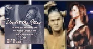 Richard Gutierrez Bench Bench Under The Stars Netizen U0027s Compilation Of Event U0027s Highlight