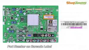 vizio sv3 3632 0872 0395 main boards replacement guide for vizio