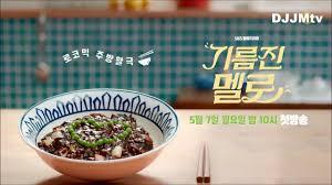 cuisiner wok เร องย อซ ร ส wok of 2018