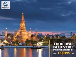 new year tour travel packages premio travel tours