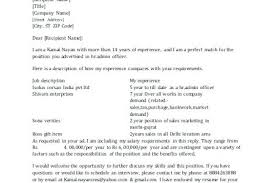 examples salary requirements salary requirements cover letter fascinating pay for resume 7