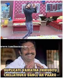 Latest Memes - vijay tv bigg boss show latest troll images tamil memes tamil memes