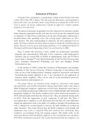 Personal statement cv teacher Home   FC