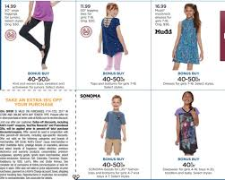 kohl u0027s weekly ad preview 7 23 17 7 29 17