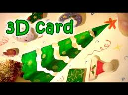 easy 3d christmas card how to make 3d greeting card for