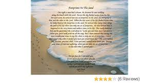 footprints in the sand gifts poetry gift footprints in the sand on footprints 2