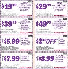 holiday hair coupons 7 99 chuck e cheese coupons january 2018 printable coupons free