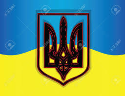 Ukraine Flag Ukraine Flag With National Emblem Trident On Blood Royalty Free