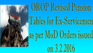 new 2015 orop pension table orop tables released officially 101 pension tables indicating