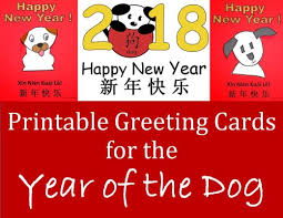 kid cards printable greeting cards for year of the dog kid crafts for