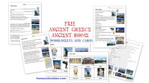 Ancient Greece Map Worksheet by History Ancient Greece Unit Homeschool Den
