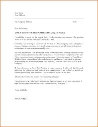 sample of cover letter for application epic sample cover letter