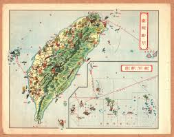 Map Of Taiwan Taiwan Pictures Digital Archive Taipics Maps