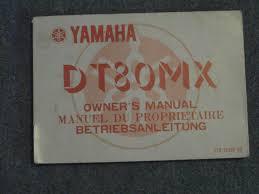 yamaha dt80 mx owner u0027s manual u2022 4 99 picclick uk