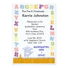academy graduation invitations academy invitations announcements zazzle